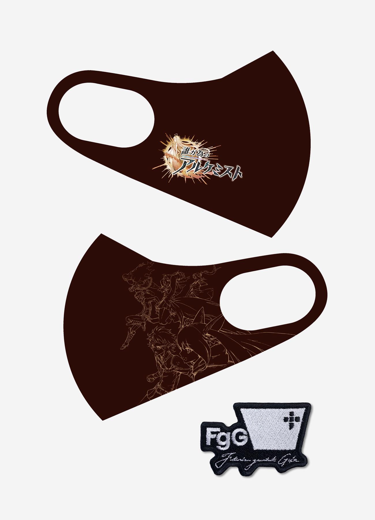 【再販】タガタメマスク2枚セット(FgGロゴワッペンシール付)